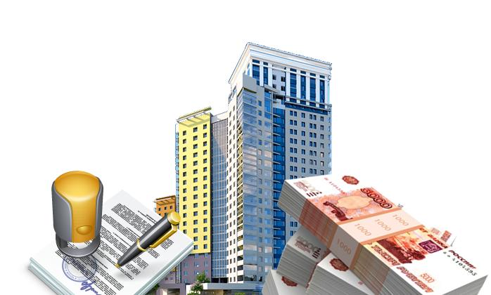 Возмещение расходов по коммунальным услугам