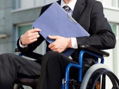 Кому и как предоставляется квотируемое рабочее место