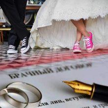 Регистрация брачного договора: зачем и когда нужна