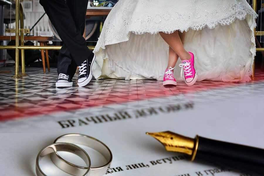 регистрация брачного договора