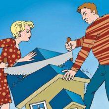 Совместная собственность на квартиру без определения долей