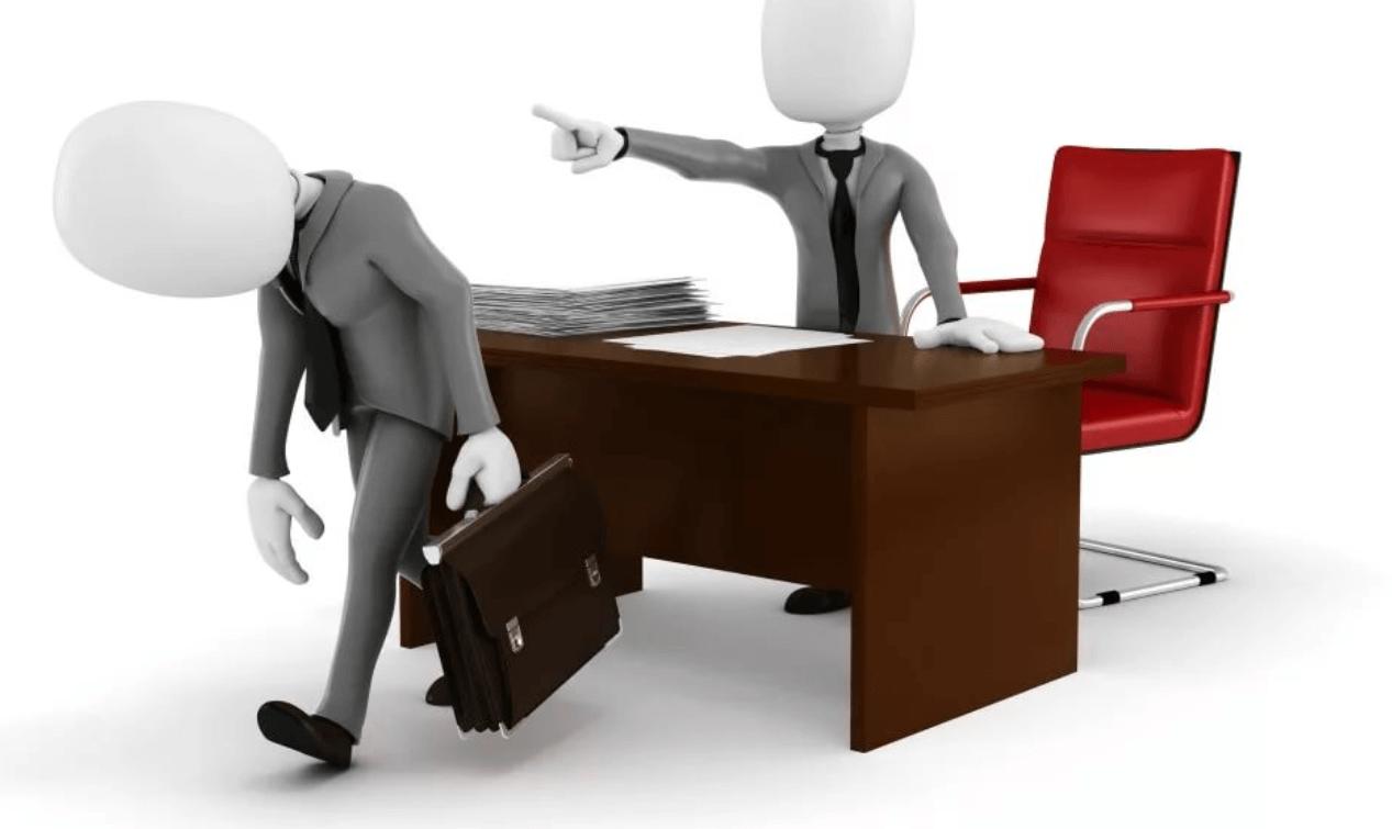 Выговор за ненадлежащее исполнение должностных обязанностей