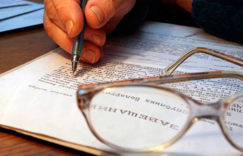 Как по завещанию вступить в наследство, порядок и процедура вступления в наследство по завещанию после смерти завещателя