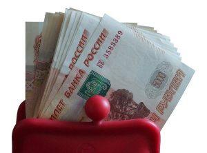Наследство денежных вкладов
