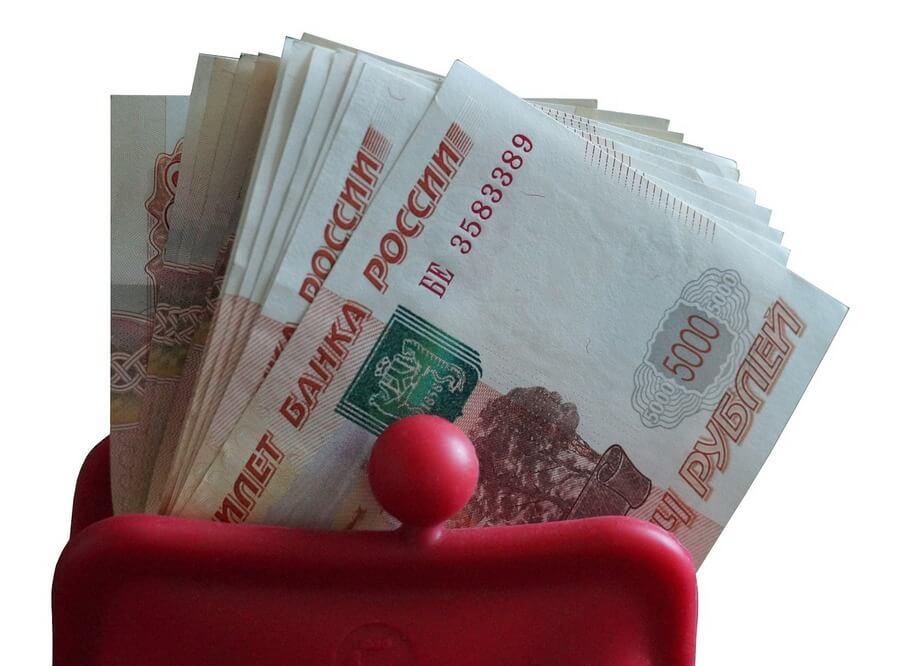 Наследование денежных вкладов в случае смерти вкладчика