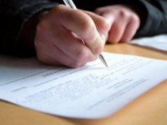 Заявление на отзыв заявления на увольнение: как забрать вовремя