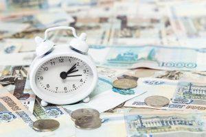 Порядок расчета дневной тарифной ставки