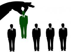 Повышение сотрудников в должности: правила процедуры