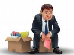 Как уволить работника по истечении срока трудового договора