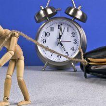 Что значит ненормированный рабочий день