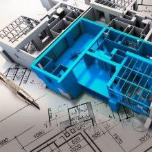 Что такое инвентаризационная стоимость квартиры и для чего нужна