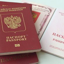 Нужно ли менять загранпаспорт при смене фамилии после замужества