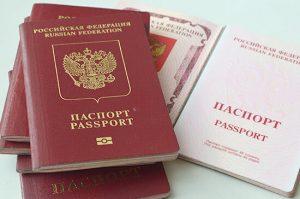 Замена загранпаспорта при смене фамилии после замужества