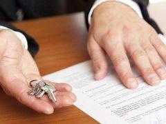 Документы для продажи квартиры: полный список
