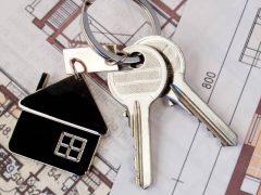 Возврат страховки по ипотеке: после выплаты, при досрочном погашении