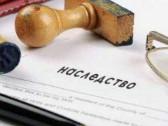 Может ли гражданская жена претендовать на имущество после смерти мужа
