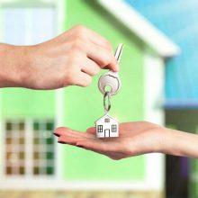 Можно ли подарить квартиру, находящуюся в ипотеке