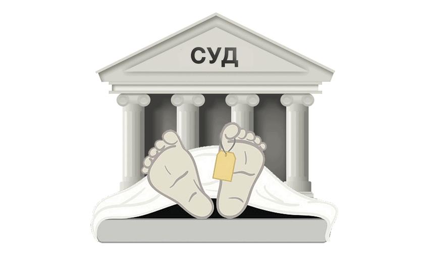 признание гражданина умершим
