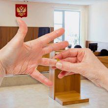 Расторжение брака через суд