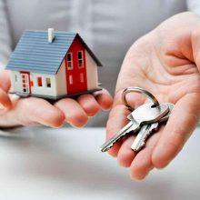 Покупкаквартирычерезагентствонедвижимости