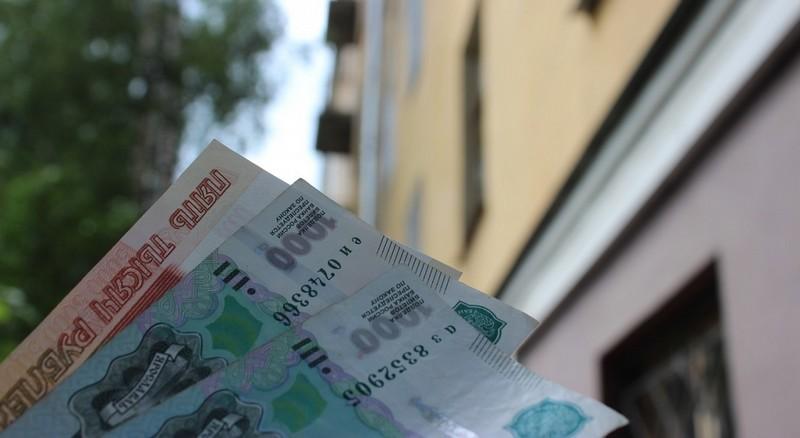 Плата за капитальный ремонт