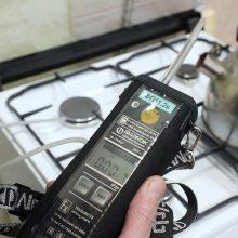 Как проводится проверка газового оборудования в квартире